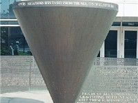 Adam Smith's Spinning Top, sculpture by American artist Jim Sanborn at Cleveland State University