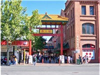 Chinatown on Moonta St in the Market precinct.
