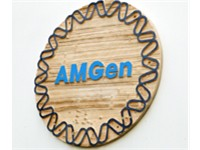 AMGen Corporate Logo, 1983