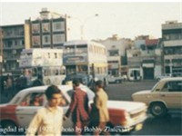 Baghdad in the 1970s