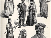 National costumes of Central and Upper Bosnia