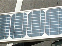 Solar panel made by BP Solar