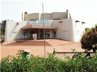Cinema Sanyon in Bobo-Dioulasso.