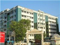 The Government General Hospital