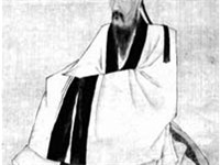 Wang Yangming, a highly influential Neo-Confucian.