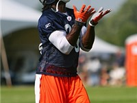 Devin Hester fields a punt during Special Teams practice at the Chicago Bears 2007 Training Camp.