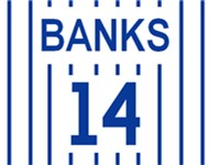 Ernie Banks was honored alongside the retired numbers of the Chicago Cubs in 1982.