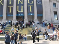 During the King Tut Exhibit, the front steps are decorated with an image of King Tut's face.