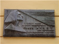 A memorial tablet in Bratislava at building of Leopold de Pauli Palace telling about his concert in