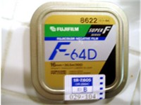A 100 foot tin of 16 mm Fujifilm.