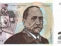Georgian twenty lari note portraying Ilia Chavchavadze, founder of National Bank of Georgia