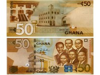 Ghanaian cedi