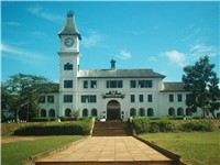 Achimota School