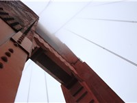 Vertical section of Golden Gate Bridge span