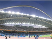 Inside the Athens Olympic Stadium.