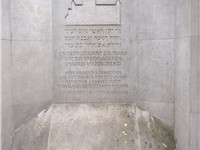 The Synagogue Memorial in Hanover.