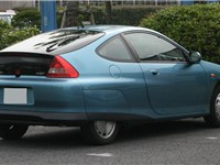 Honda Insight rear