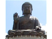 The Tian Tan Buddha on Lantau Island