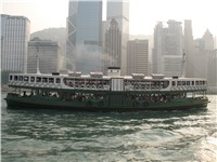 The iconic Star Ferry on one of its nine-minute voyages across Victoria Harbour