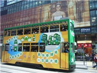 Hong Kong's tram system is the only one in the world that runs exclusively with double-deckers.