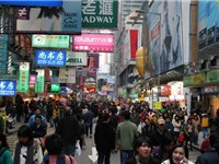 Hong Kong is one of the most densely populated areas in the world, at 6,200 people per km .