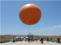 Orange County Great Park air balloon ride