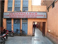 Entrance to the present-day Jallianwala Bagh.