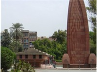 Wide view of Jallianwala Bagh memorial
