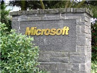 The sign at a main entrance to the Microsoft corporate campus. The Redmond Microsoft campus today in