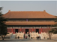 Ming Tombs architecture