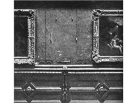 Vacant wall in the Salle Carr , Louvre