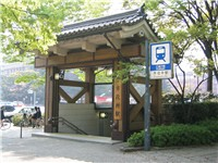 Entrance to Shiyakusho Subway Station.
