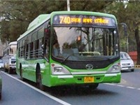 The Delhi Transport Corporation operates the world's largest fleet of CNG powered buses.