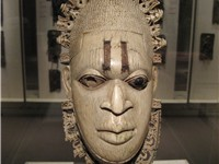 The Bini mask is one of Nigeria's most famous and recognized products