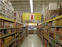 Inside a typical No Frills store.