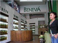 A Benev  mezcal dealer in the city of Oaxaca