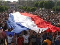 A gathering in Caacupe