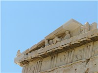 Part of the east pediment still found on the Parthenon