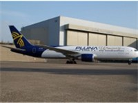 A PLUNA Boeing 767-300. (2007)   This content has an uncertain copyright status and is pending delet