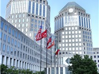 Procter & Gamble headquarters in Cincinnati, Ohio