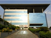 The HSBC Global Technology Center at Kalyani Nagar develops software for the entire HSBC group.