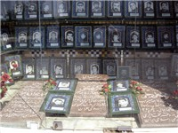 A memorial of the many Qazvinis who died during the revolution of Iran and during the Iran--Iraq War