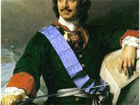 Peter the Great officially proclaimed the existence of the Russian Empire in 1721.