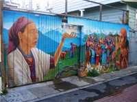 The Mission District is known for its colorful murals. This 2002 design by Precita Eyes' Martin Trav
