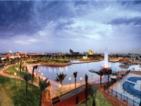 A recreation park in Riyadh