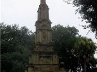 Confederate Memorial in Forsyth Park