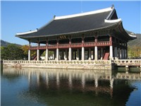 Gyeongbokgung (Royal Banquet Hall)