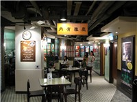 Starbucks use the Bing Sutt design in Hong Kong