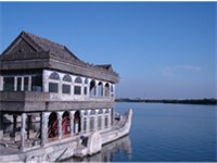 The Marble Boat on the grounds of the Summer Palace.