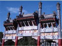 Decorated Paifang in Summer Palace